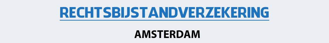 rechtsbijstandverzekering-amsterdam