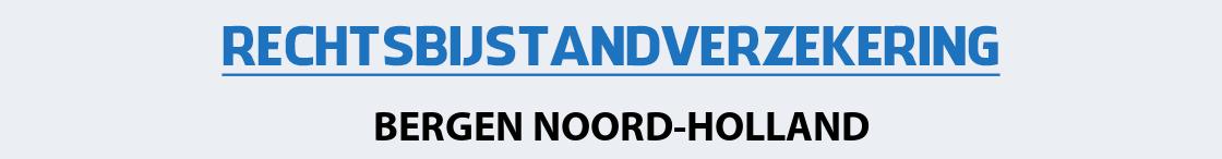 rechtsbijstandverzekering-bergen-noord-holland