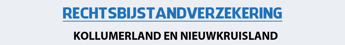 rechtsbijstandverzekering-kollumerland-en-nieuwkruisland