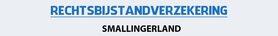 rechtsbijstandverzekering-smallingerland