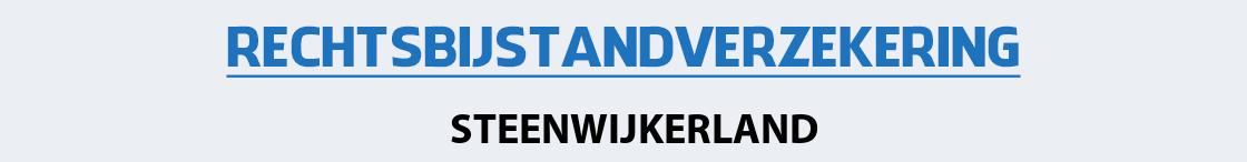 rechtsbijstandverzekering-steenwijkerland
