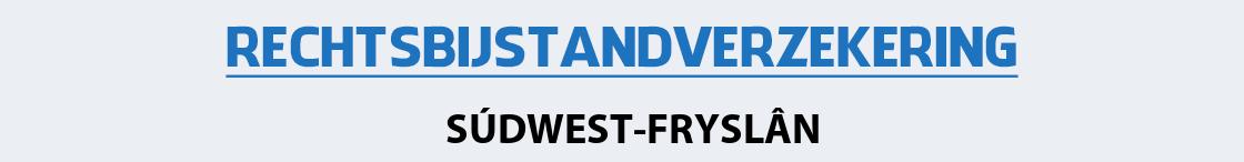 rechtsbijstandverzekering-sudwest-fryslan