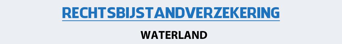 rechtsbijstandverzekering-waterland