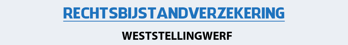 rechtsbijstandverzekering-weststellingwerf