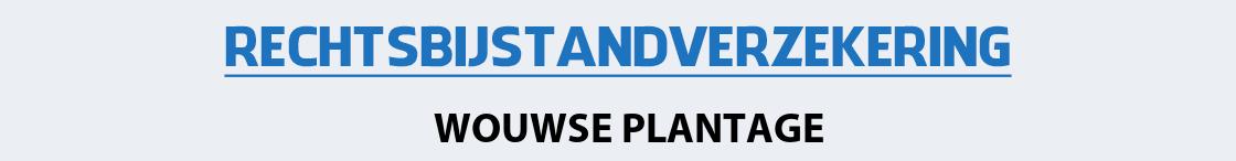 rechtsbijstandverzekering-wouwse-plantage