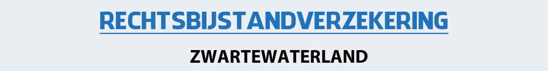 rechtsbijstandverzekering-zwartewaterland